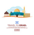 travel to israel jerusalem poster skyline vector image vector image