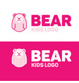 bear logo for kid and children vector image
