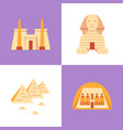 egypt historical monuments icon set in flat style vector image vector image