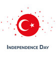 independence day of turkey patriotic banner vector image vector image