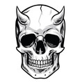Demon Head Skull vector image vector image