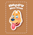 happy new year card with dog image 2018 symbol vector image