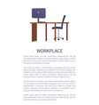 workplace design table computer comfortable chair vector image vector image