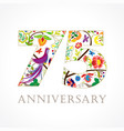 75 anniversary folk logo vector image vector image