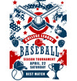 baseball sport ball bat gloves and trophy cup vector image vector image