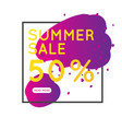 modern banner summer vector image vector image