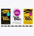set of vertical sale posters vector image vector image