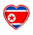 heart shaped flag of north korea vector image