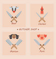 meat and butcher knives vector image vector image