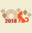 2018 new year poster dog and chinese lanterns vector image vector image