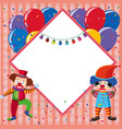 Border template with colorful balloons and jesters