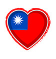 heart shaped flag of taiwan vector image