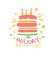 holiday happy kids promo sign childrens party vector image vector image