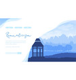 landscape with mountains forest gazebo pergola vector image vector image