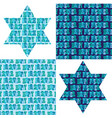 passover typography patterns and jewish stars vector image vector image