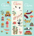 set of banners with chinese landmarks symbols vector image