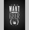 typographic retro grunge phrase beer poster vector image