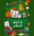 welcome to school start new year invitation vector image vector image