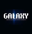 galaxy font high minimal rounded alphabet vector image vector image