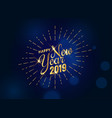 happy new year golden text 2019 in blue background vector image vector image