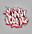 stay home graffiti inscription with drips vector image