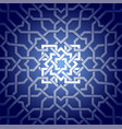 arabic ornament pattern vector image