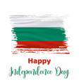 bulgaria independence day background vector image