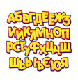 cyrillic font 3d a cheerful set of letters for vector image vector image