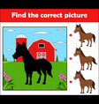 find the correct picture education game childern vector image