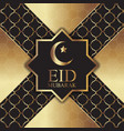 gold and black background for eid mubarak vector image vector image