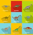 little dinosaur icons set flat style vector image