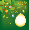 Easter decoration vector | Price: 1 Credit (USD $1)