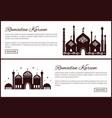 ramadan kareem set web sites with mosque and text vector image