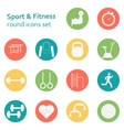 Set of sport icons Sport fitness gym vector image vector image