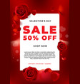 valentines day sale background with flower rose vector image vector image
