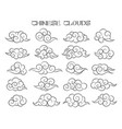 chinese clouds set vector image vector image