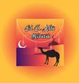 gradient eid ul adha social media post vector image vector image