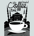 coffee banner on backdrop of turkish hagia sophia vector image vector image