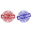 grunge auto loan scratched round watermarks vector image vector image