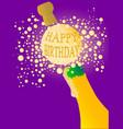 happy birthday champagne vector image vector image