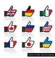 Set of G8 flags with shadow like vector image vector image