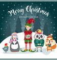 christmas card with elf and wild animals vector image