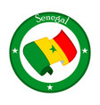 flag of senegal on a label vector image