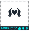 human hands holding and protect heart icon flat vector image