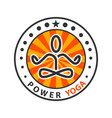 power yoga - meditation vector image vector image