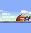 real estate sale purchase house dreams vector image