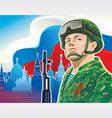Russian soldier cartoon vector image vector image