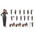 smart business arab woman characters vector image vector image