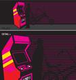 arcade video game vector image vector image