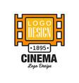 creative cinema or movie logo template design vector image vector image